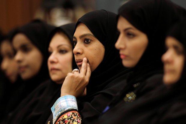 Браки в саудовской аравии