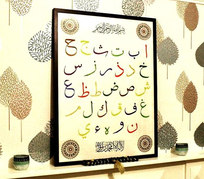 Скачать книгу арабский язык для всех