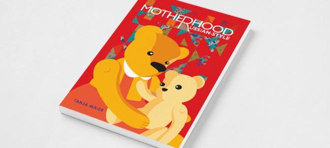материнство русский стиль