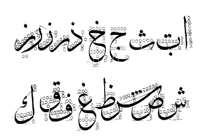 Изучение арабского языка самостоятельно