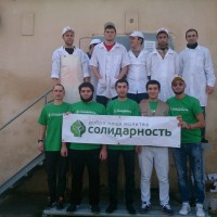"""Волонтеры для фонда """"Солидарность"""""""